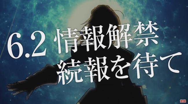 Fate 無双 Fate EXTELLA フェイト エクステラ 青セイバー アルトリア 参戦 無銘 ギルガメッシュに関連した画像-05