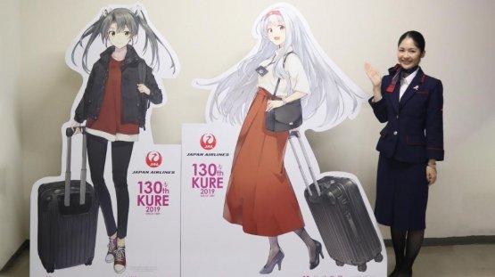 フェミニスト JAL 艦これ コラボ 批判に関連した画像-01
