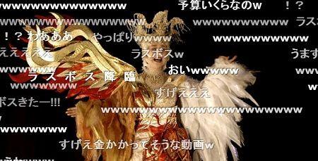 小林幸子 NHK 紅白歌合戦 紅白 コメント ニコ生 弾幕 ラスボス コラボに関連した画像-01
