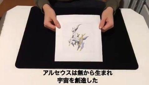 ポケモン ダイヤモンド パール プラチナ シンオウ神話 マジックに関連した画像-01