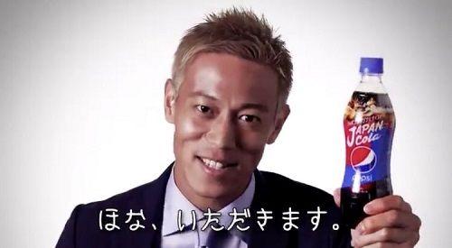 本田圭佑終身雇用に関連した画像-01