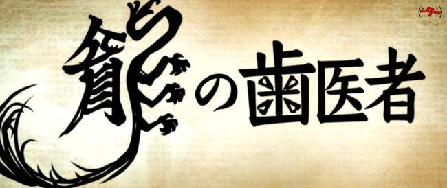 庵野秀明に関連した画像-03