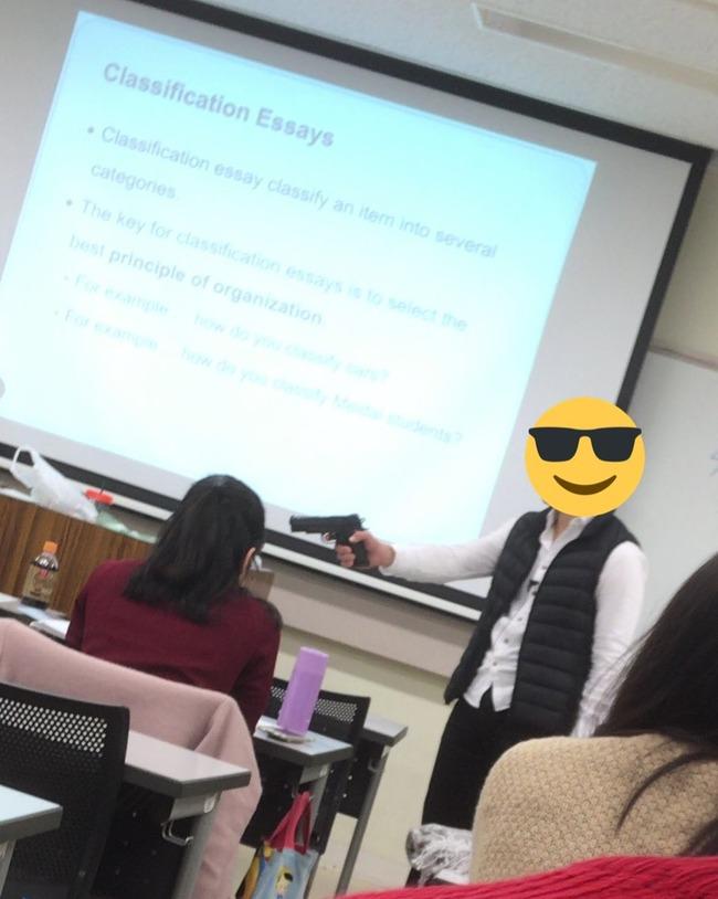 教授 教員 モデルガン 集中力に関連した画像-02