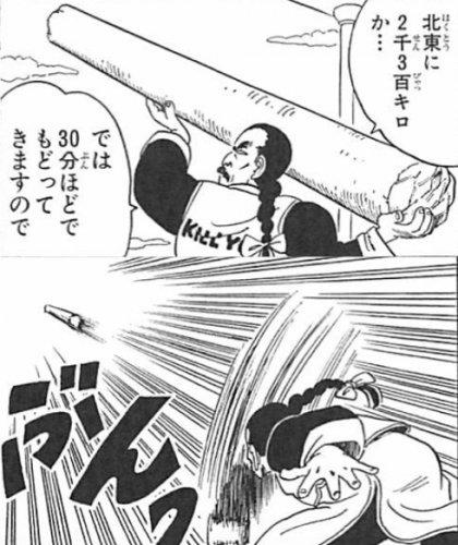 ポケモン スーパーマサラ人 サトシさん 10年前 弱体化 10歳児に関連した画像-04
