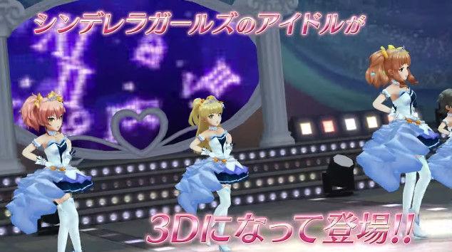 アイドルマスターシンデレラガールズ スターライトステージ スマホに関連した画像-04