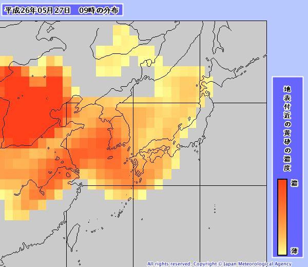 PM2.5に関連した画像-03