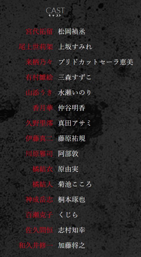 カオスチャイルド TVアニメ 放送開始 1時間スペシャルに関連した画像-03