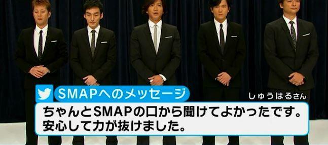 SMAP スマスマ 生放送 解散 謝罪に関連した画像-03