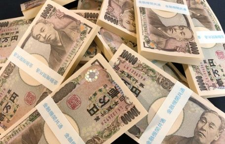 【悲報】現金給付30万円、ほとんどの人が貰えない 対象は年収100万円以下で住民税が払えない、または収入が半分になった世帯だけの模様