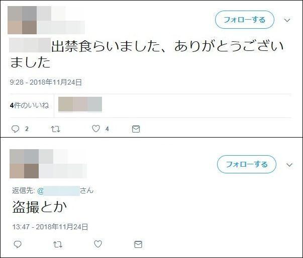 会社員 DQN ゲーセン キモオタ オタク 盗撮に関連した画像-10