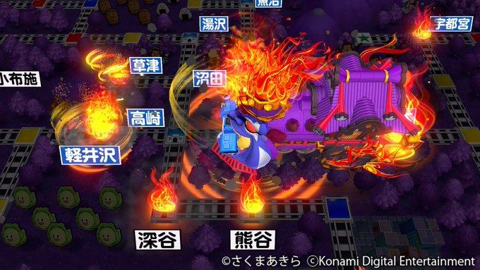 ニンテンドースイッチ 桃太郎電鉄 キングボンビーに関連した画像-03