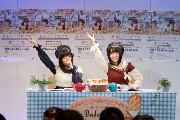悠木碧 竹達彩奈 キス プチミレディ petitmilady イベント 青春は食べ物ですに関連した画像-05