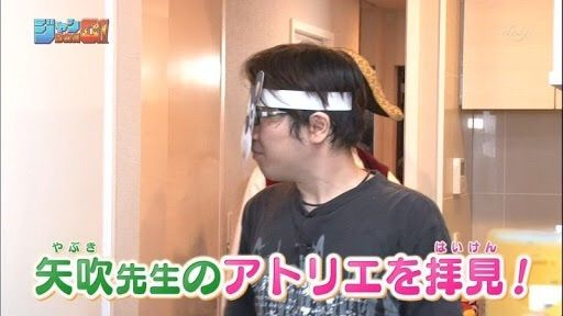 【アウト】「ToLOVEる」作者・矢吹健太朗氏がデザインしたジャンプ編集部女子トイレのマークがセクハラ過ぎて大炎上!正気かよ集英社・・・