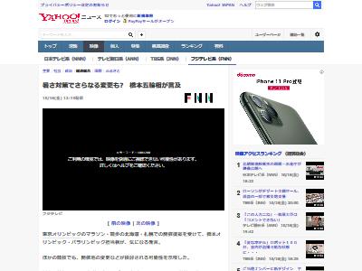 東京五輪 開催地 変更 に関連した画像-02