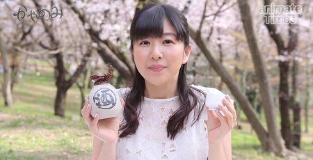 茅野愛衣 日本酒 番組 かやのみ 第1回 配信に関連した画像-01