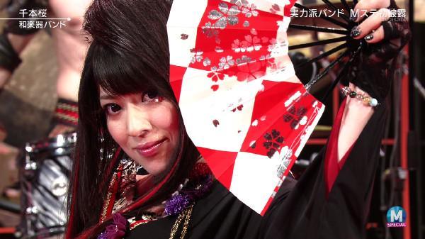 Mステ 千本桜 初音ミク 和楽器バンドに関連した画像-10