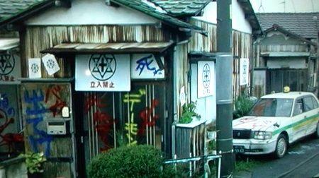 川崎 中学生 殺害 殺人事件 落書き 容疑者 スプレーに関連した画像-01