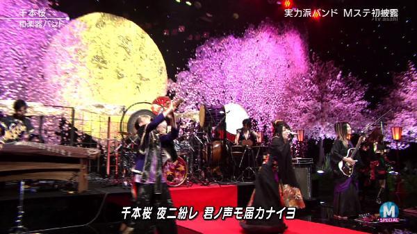 Mステ 千本桜 初音ミク 和楽器バンドに関連した画像-08