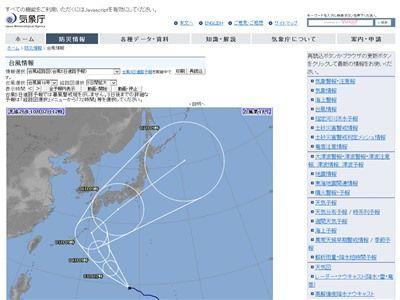 台風 全国ツアーに関連した画像-02