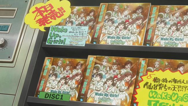 山本寛 ヤマカン WUG Wake Up, Girls! 劇場版に関連した画像-04
