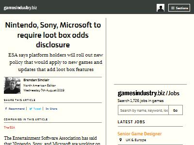 ソニー 任天堂 マイクロソフト ガチャ 確率 エンターテインメントソフトウェア協会 ESAに関連した画像-02