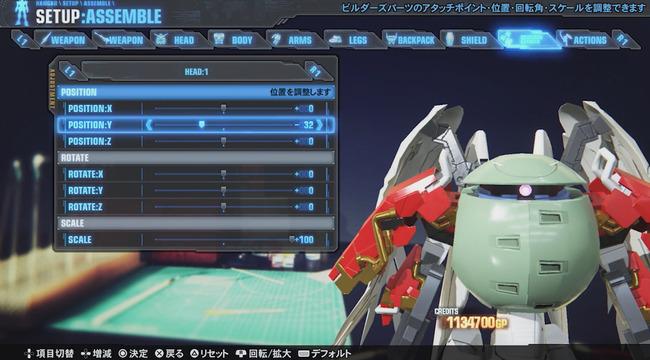 小野坂昌也 小西克幸 ガンダムブレイカー3 共闘 プレイ動画 出オチ に関連した画像-06
