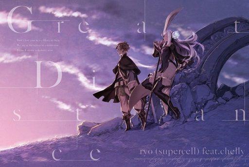 ブレイブリーセカンド CD 主題歌 三輪士郎 ryo supercell オープニングテーマ ジャケット イラストに関連した画像-01
