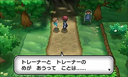 ゲームセンター 目が合う 少年 男性 暴行に関連した画像-01