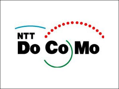 o^)/】 NTTドコモ、iPhoneの影...