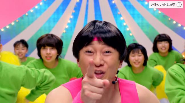 アイドルマスター CM 中居正広 中居くん SMAPに関連した画像-06