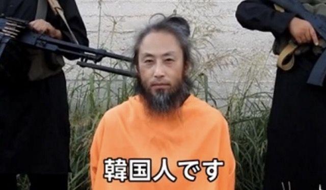 安田純平 映像 韓国人 ウマル 韓国メディアに関連した画像-01