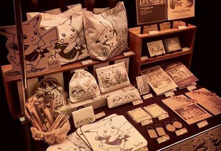 ピカチュウ セピア ヴィレッジヴァンガード グッズ ケチャップ ポケモン 文房具 タオルに関連した画像-01