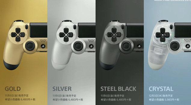 PS4 コントローラー DUALSHOCK4 カラーバリエーションに関連した画像-01
