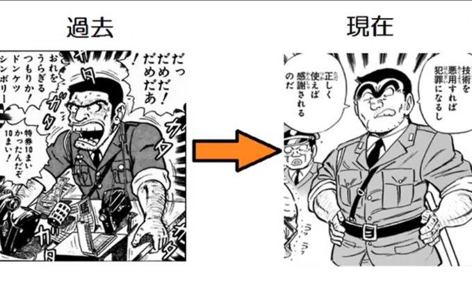四天王 漫画 アニメ しずかちゃん ハム太郎 ピカチュウ 両津勘吉に関連した画像-05