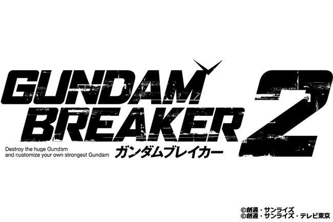 ガンダムブレイカー2に関連した画像-01