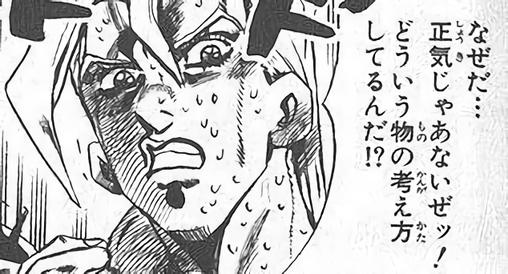 九州出身タレント「九州では鍋のシメに雑炊を作るとき自分のスープを鍋に戻す」←他県民騒然としてしまう