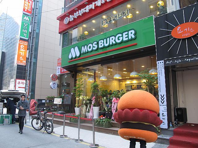 韓国 韓国メディア モスバーガー 日本産食材 日本 放射能に関連した画像-01