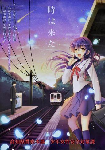 高知県警 萌えポスターに関連した画像-03