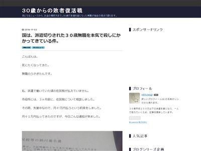 若者 日本に関連した画像-02