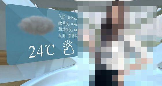 Baidu iQiyi VR セクシー 謝罪 削除 中国に関連した画像-01