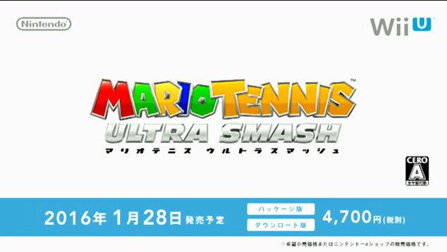 マリオテニス ウルトラスマッシュに関連した画像-01