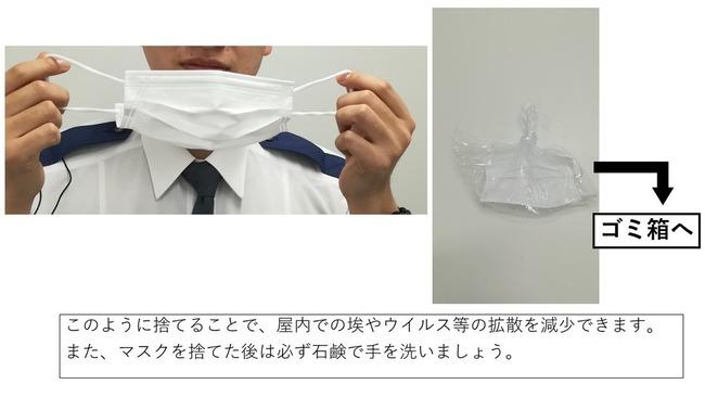マスク 捨て方 埃 ウイルスに関連した画像-02