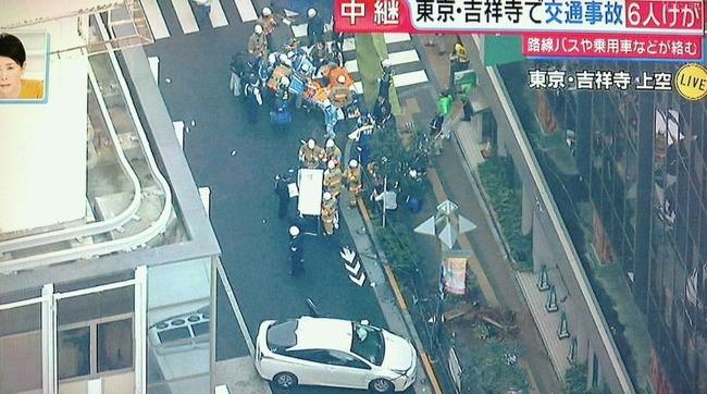 プリウス 事故 歩道 吉祥寺に関連した画像-01