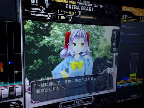 弐寺 ペンデュアル 恋愛ゲーム ときメモ に関連した画像-02