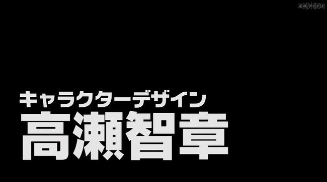 オカルティック・ナイン 志倉千代丸 TVアニメに関連した画像-44
