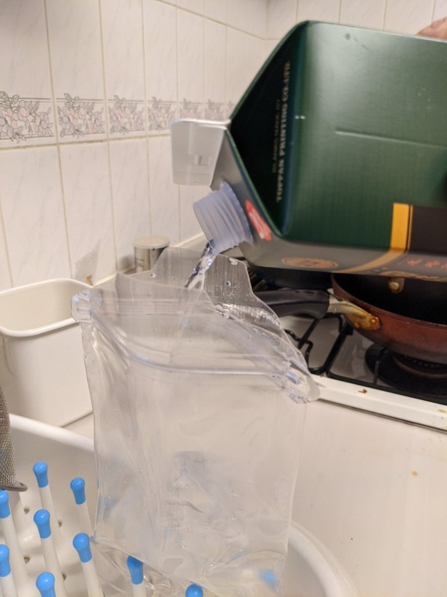 ゲーム ゲーマー 酒 最適 システムに関連した画像-03