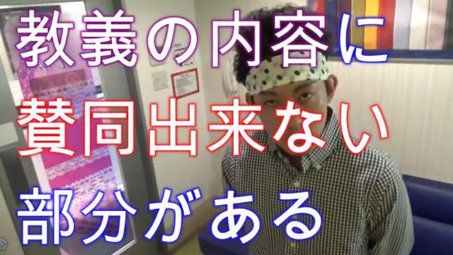 大川隆法 息子 長男 幸福の科学 大川宏洋 YouTuberに関連した画像-03