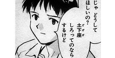 方言 栃木 すみません 謝罪に関連した画像-01