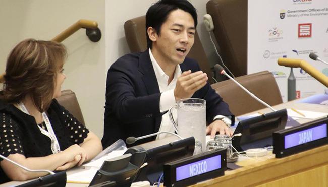 小泉進次郎環境相「気候変動のような問題はセクシーであるべき」、国連での発言が意味不明すぎて炎上!!