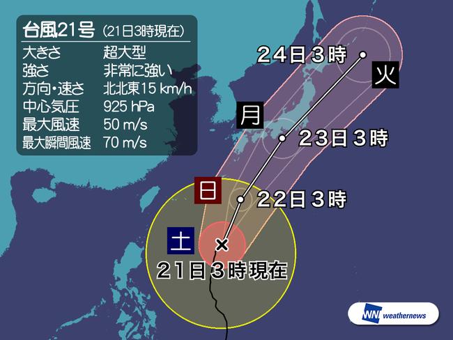 台風21号超大型に関連した画像-02